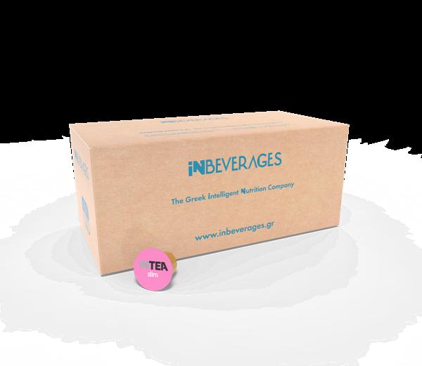 Εικόνα από INTEA Slim | B2B Κουτί 114 τμχ με κάψουλες Nespresso